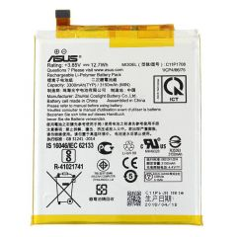 Batterie ORIGINALE Asus Zenfone 5 ZE620KL C11P1708 (vrac/bulk)