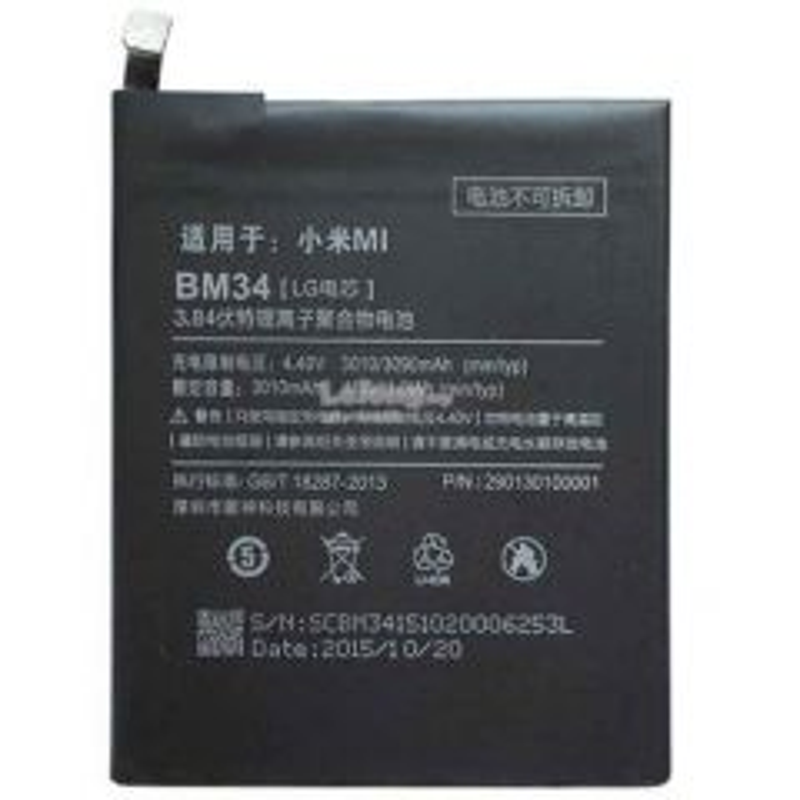 Batterie ORIGINALE Xiaomi Mi Note Pro BM34 (vrac/bulk)