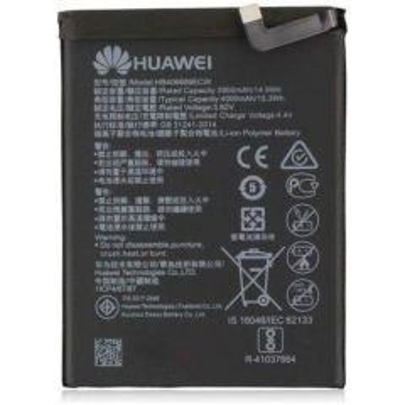 Batterie ORIGINALE Huawei Mate 9 / Y7 2019 HB406689ECW (vrac/bulk)