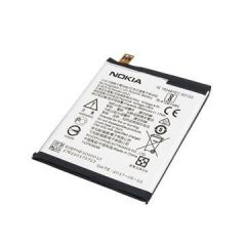 Batterie ORIGINALE Nokia 5 HE321 (vrac/bulk)