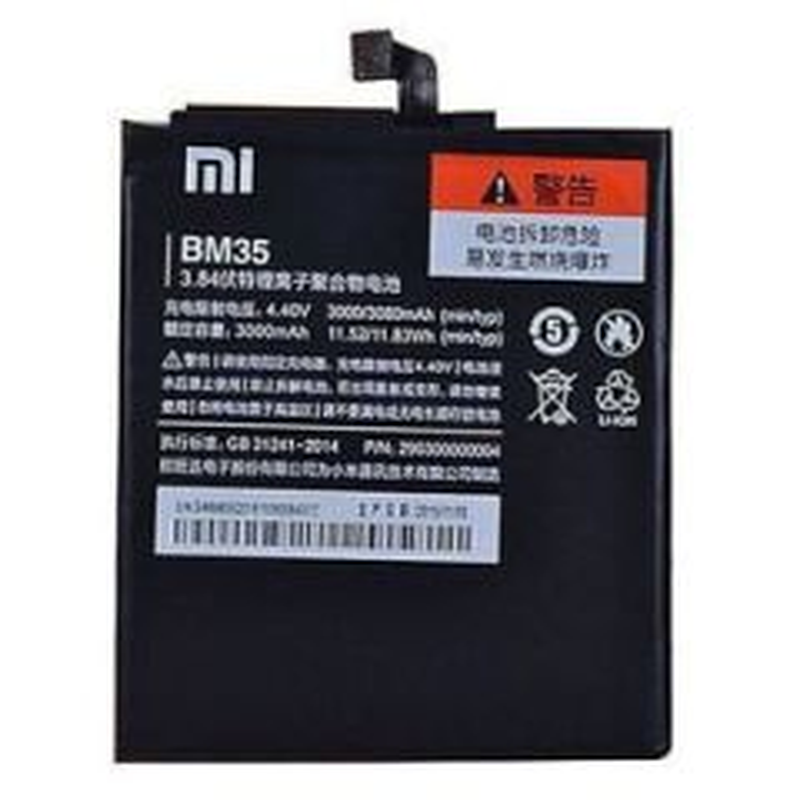 Batterie ORIGINALE Xiaomi Mi 4C BM35 (vrac/bulk)