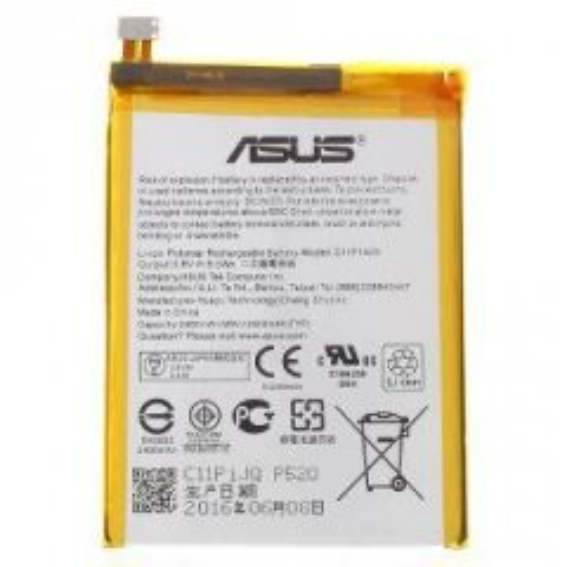 Batterie ORIGINALE Asus Zenfone 2 ZE500CL C11P1423 (vrac/bulk)