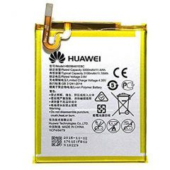 Batterie ORIGINALE Huawei HONOR 6 Lite/HONOR 5X/G8 HB396481EBC (vrac/bulk)